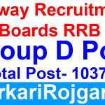 Railway Group D New