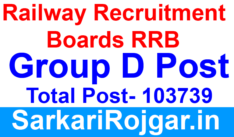sarkari result.com rpf group d answer key