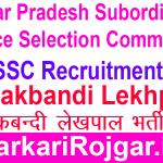 UPSSSC Chakbandi Lekhpal