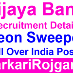Vijaya Bank Peon Sweeper