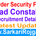 BSF Head Constable