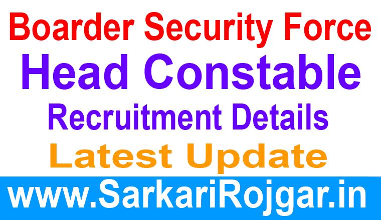 BSF Head Constable
