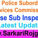 Bihar Excise Sub Inspector