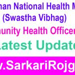 Rajasthan NHM CHO