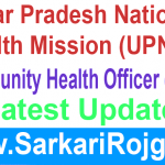 UP HNM Health Officer