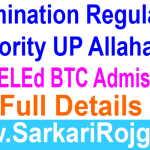 UPDELEd BTC Admission