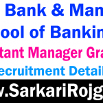 IDBI Bank Assistant Manager