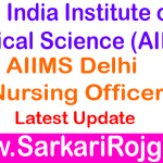AIIMS Delhi Nursing Officer
