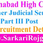Allahabad High Court HJS III