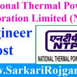 NTPC Engineer