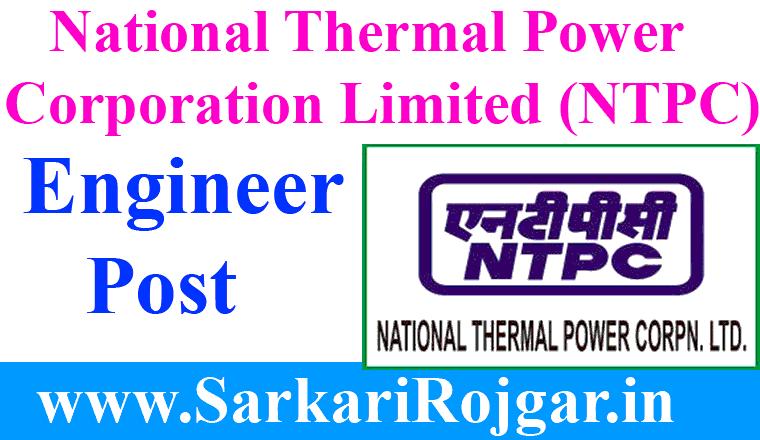 NTPC Engineer Online Form 2019 - SarkariRojgar in