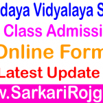 NVS 6th Class Admission
