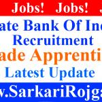 SBI Trade Apprentice