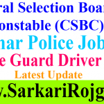 Bihar Police Home Guard Driver