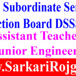 DSSSB Assistant Teacher