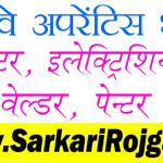 RRC Jaipur Apprentice