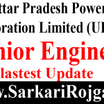 UPPCL Junior Engineer