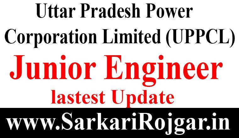 UPPCL Junior Engineer
