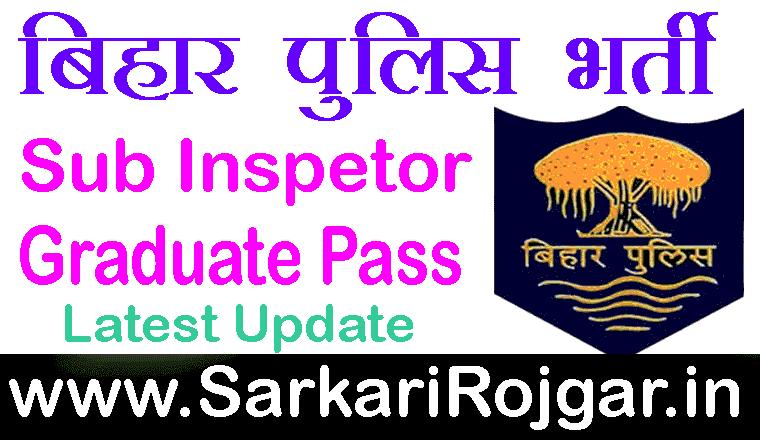 Bihar Police ESI