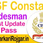 Cisf Constable Tradesman
