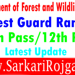 Delhi Forest Department