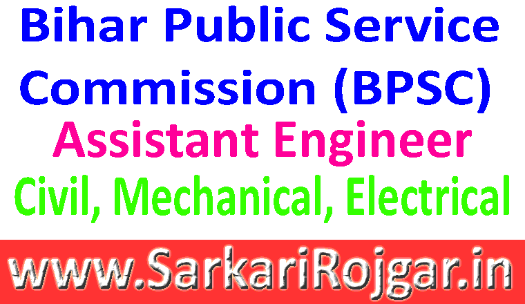 BPSC Assistant Engineer