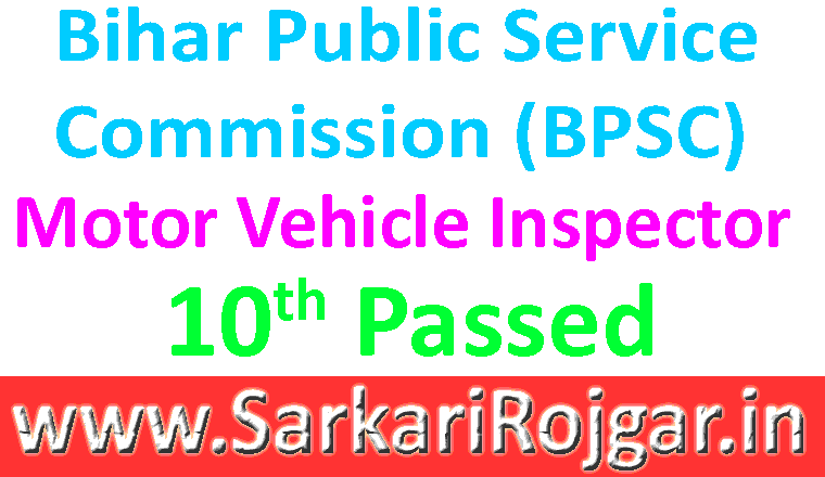 BPSC Motor Vehicle Inspector
