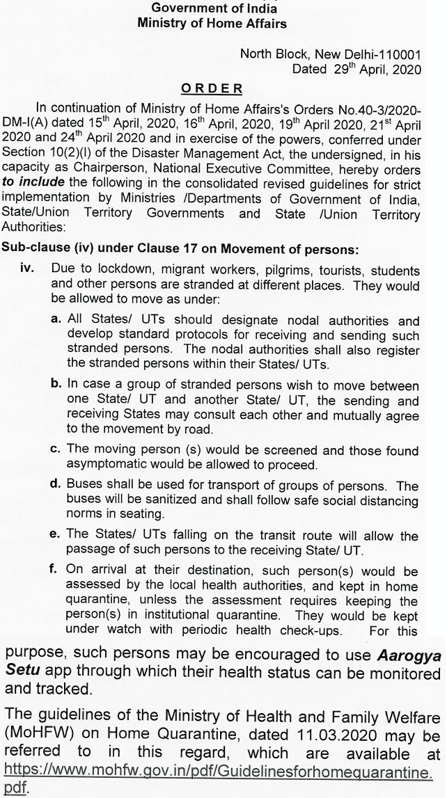 Migrant Workers MHA Guidelines
