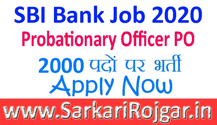SBI Bank PO Recruitment