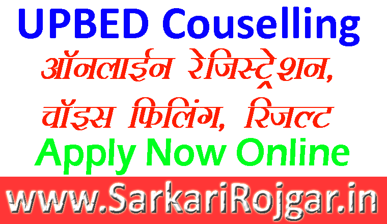 UPBEd Online Counseling